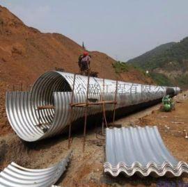 钢波纹涵管单价 厂家直销钢波纹管