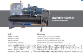 济南冷冻机厂家,济南水冷机公司,济南冷水机厂家