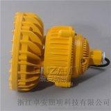 卓安照明专业生产LED免维护防爆灯 ZBD102-1