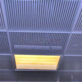 德宝隆外墙穿孔铝板冲孔装饰洞洞板