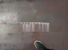 合金钢板15Cr1MoV下料切割特厚钢板零售批发