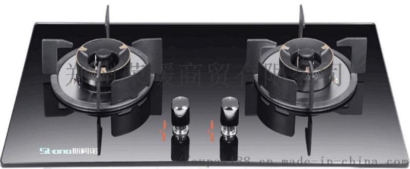 河南山东天燃气灶具家用**款式丨陕西烟机灶具市场