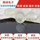 苏州3M透明防撞胶垫