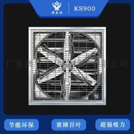 澳兰仕车间通风降温镀锌板负压风机KS900