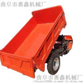 柴油农用三轮车 建筑工程车 混凝土运输车