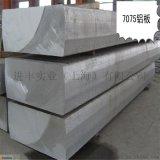 6061高精度鋁板 精拉精密鋁管 耐磨鋁棒