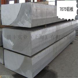 6061高精度铝板 精拉精密铝管 耐磨铝棒