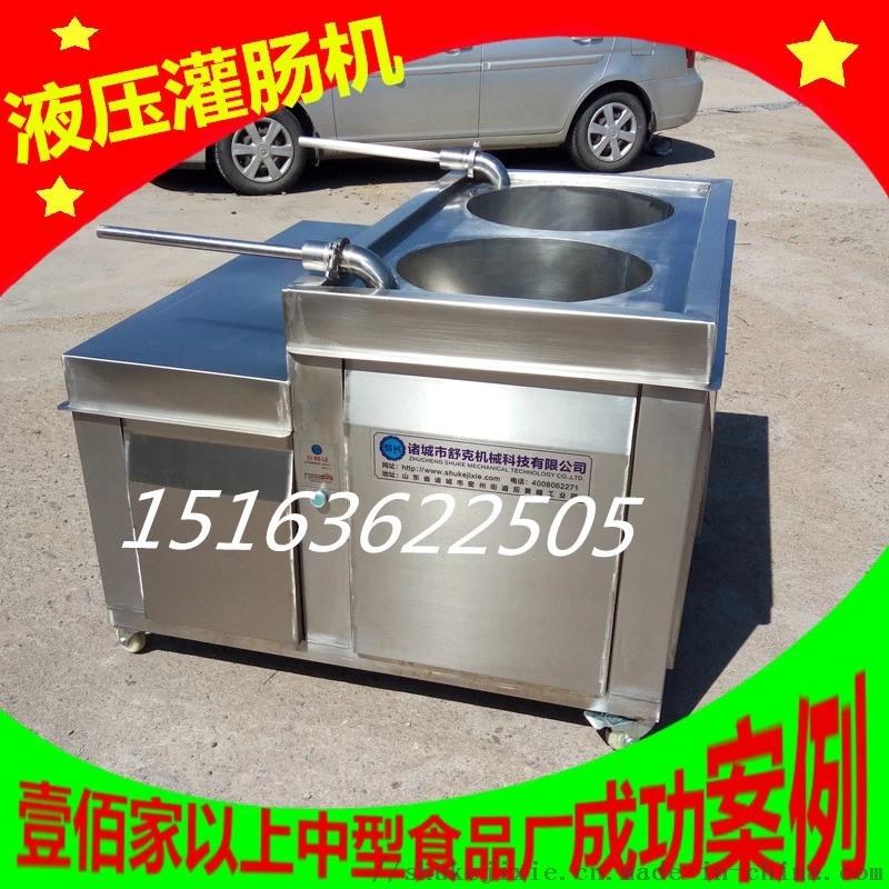 卧式全自动台烤肠加工设备 灌装香肠机