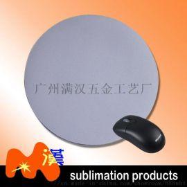 热转印空白耗材厂家鼠标垫T02-1