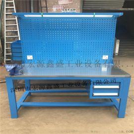 钳工工作台 重型工作台 实木钳工台包钢台面