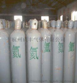 飞船氦气广告充气氦气纯氦气球10升40升钢瓶氦气