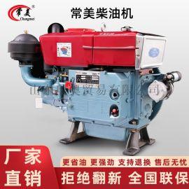 常美 1110单缸水冷柴油发动机 20hp大马力