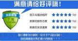 煤炭专用输送机 皮带转弯机厂家 LJXY 上海不锈