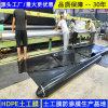 青海2.0PE膜,单糙面2.0HDPE土工膜省心