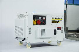 远程遥控15kw柴油发电机