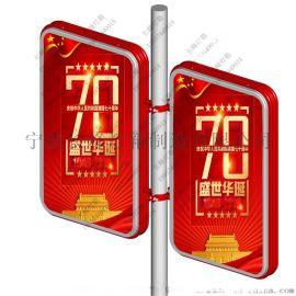 厂家定做铝合金长方形灯杆灯箱路灯杆双面换画广告灯箱