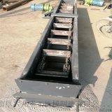 底部铺筑石板运输机 板链输送机链条 Ljxy 刮板