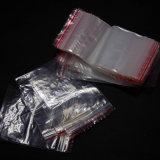 鼎峰牌密实袋封口袋夹链袋透明包装袋可定制 可印字