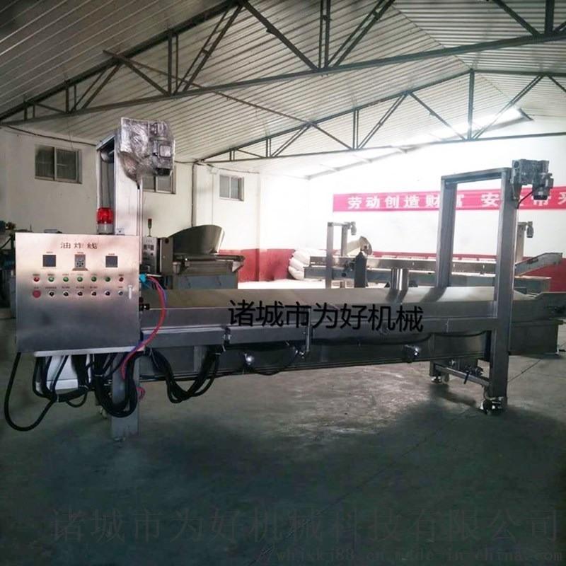 3米猪排油炸机 电加热提升式油炸机 全自动油炸机