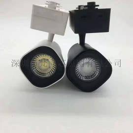 方型轨道LED射灯20w30w三雄款