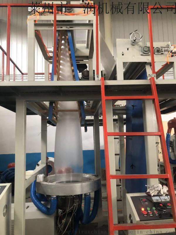 供应塑料撕裂膜设备 风冷吹膜捆扎坯子绳机械器