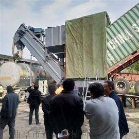 湖南环保水泥粉卸集装箱输送机码头货站粉煤灰中转设备