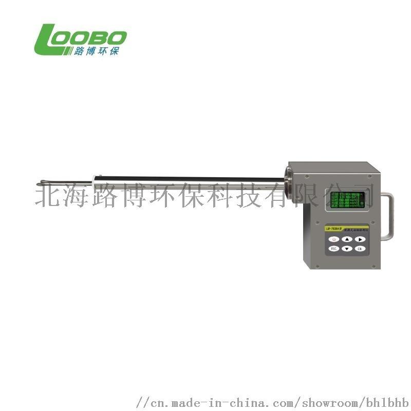 LB-7025A便捷式油烟智能检测仪