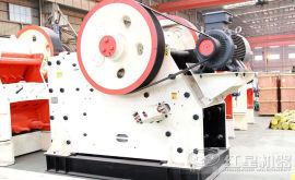 小型石子粉碎机 郑州红星颚式破碎机 小型花岗岩粉碎机