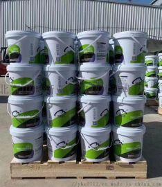 彈性環氧塗料的應用範圍
