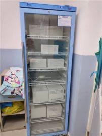 药剂科用4度对开门医用冰箱