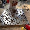 钻石广场雕刻铝单板,3.5mm厚雕刻铝单板厂家