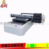 UV6090纺织品打印机创业型打印机性价比高