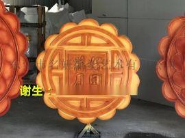 庆祝节日活动主题景观玻璃钢月饼雕塑模型