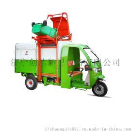 环卫电动四轮垃圾车、侧翻式垃圾车生产