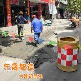 水泥混凝土路面坑洞修補, 如何修補破損路面