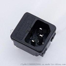 保险丝插座BT-14-F2 保险丝品字电源插座