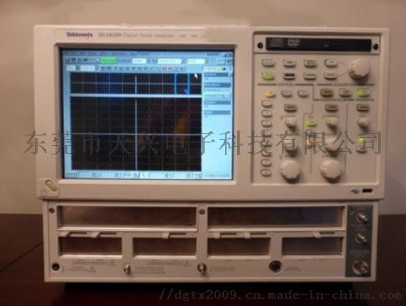 出售Tektronix泰克DSA8200採樣示波器