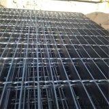钢格栅, 冷镀锌钢格栅生产厂家