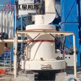 回转窑制煤粉设备 立式磨煤机产量和价格 山西太  灰窑磨煤机