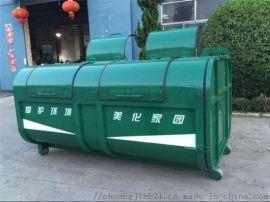 不锈钢垃圾箱 勾臂式垃圾箱 大型垃圾箱