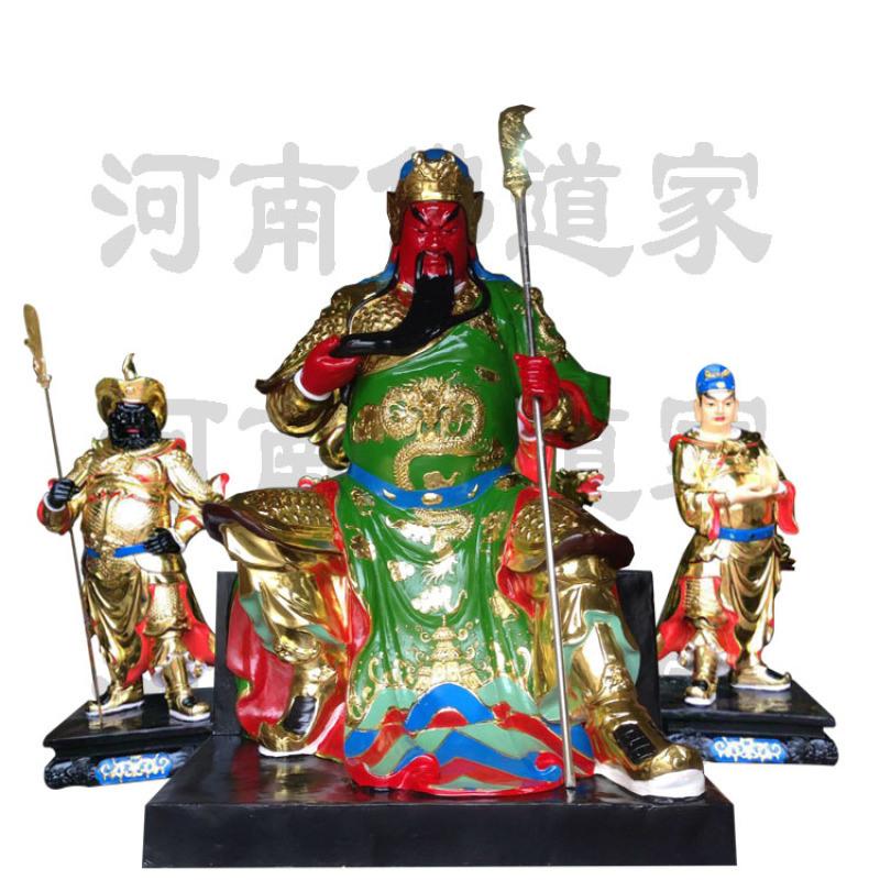 韋陀伽藍菩薩 關聖帝君神像 武聖文聖帝君協天大帝