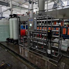 江苏南京反渗透设备|ro纯水机|工业软化水处理