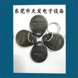 全自动钥匙扣卡打圈机 穿环机