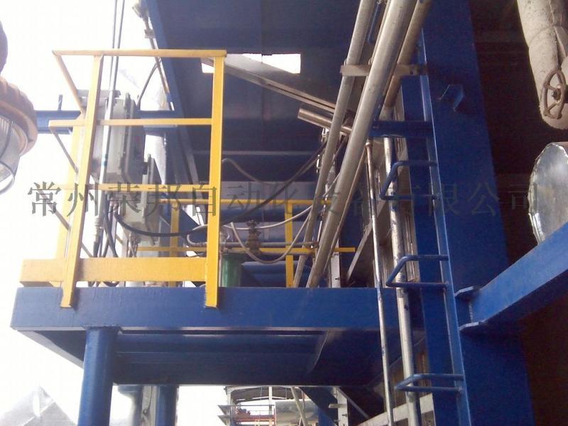 裂解汽化爐高溫工業電視常州榮邦自動化