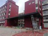 西双板纳酒店雨棚铝单板 屋檐铝单板 野外飘棚铝单板