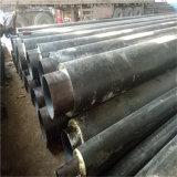 鋼套鋼蒸汽保溫鋼管 DN32/42 聚氨酯地埋管