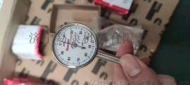 康明斯NT855维修工具 凸轮轴衬套内径千分尺