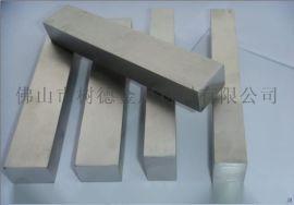 现货供应304不锈钢方棒 不锈钢方钢 不锈钢方棒