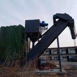 履带集装箱卸灰机 集装粉煤灰卸车机 无尘拆箱机