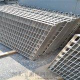 唐山鋁板鋼格柵生產廠家